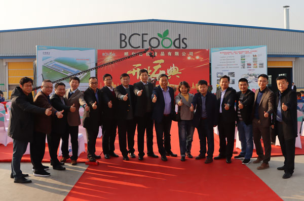 Grand opening of BCFoods Hebei, China dehydration facility